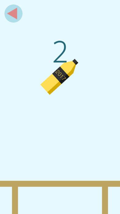 瓶翻转2k16