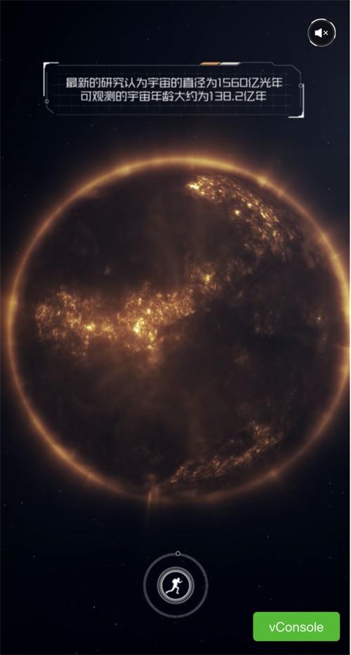 科普原来可以这样玩?《和平精英》携手《中国国家天文》,邀您一同见证日食再现