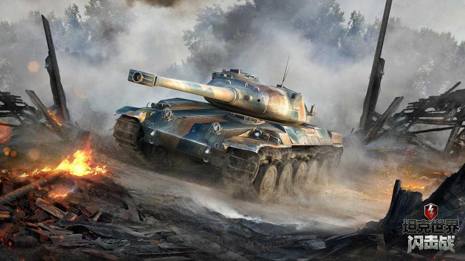"""《坦克世界闪击战》【处理方案】""""AMX 30原""""荣耀返场 精准火力击退敌军!"""