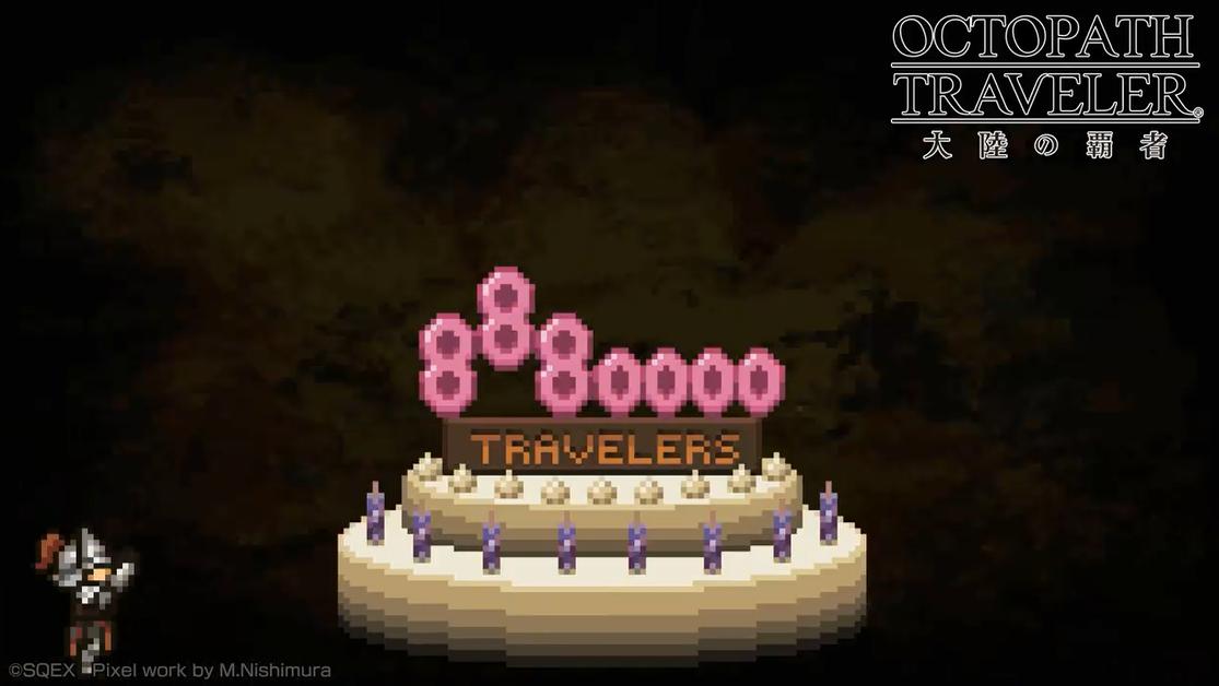 《歧路旅人:大陆的霸者》玩家数量突破888万人
