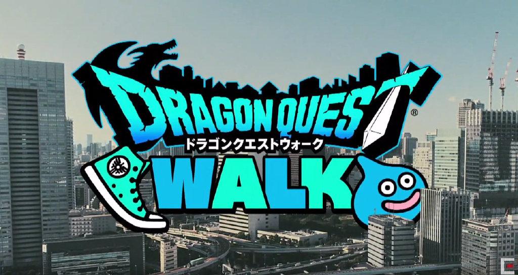 手游《勇者斗恶龙Walk》一周年!纪念影像公开