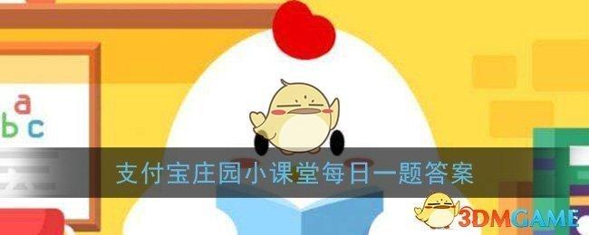 在民间姜子牙又被称为姜太公的原因比「事件总解」较主流的说法是