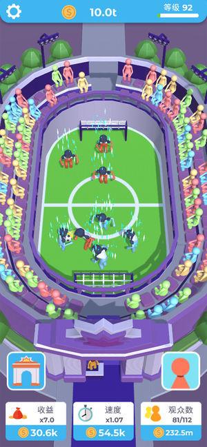 足球练习生