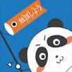 日语入门学堂
