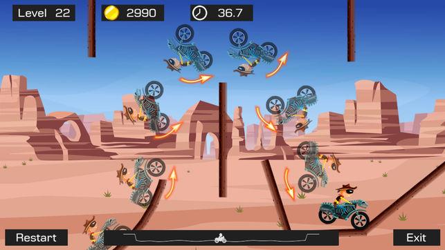 极限飞车轻量摩托车特技