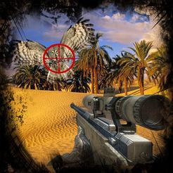 野生动物园沙漠射击