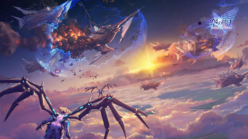 《空「在哪里」之旅人》心声测试今日开启 世界真相等你探索