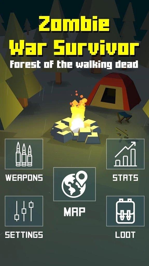 僵尸幸存者行尸走肉的森林