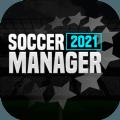 Soccer Manager2021