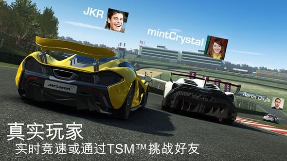 真实赛车3 手机版