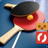模拟现实乒乓球